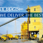 WE DELIVER THE BEST